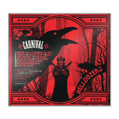 the_helldozers-carnival-back